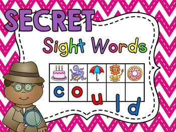 Secret Sight Words Centers