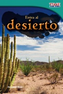Entra al desierto (Step into the Desert) (Spanish Version)