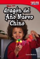 Haz un dragón del Año Nuevo Chino (Make a Chinese New Year