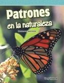 Patrones en la naturaleza (Patterns in Nature) (Spanish Version)