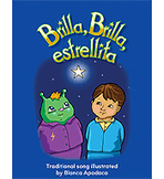 Shapes: Brilla, brilla, estrellita (Twinkle, Twinkle Little Star)  (Enhanced eBook)