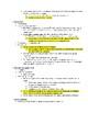 SEI MTEL Study-Guide