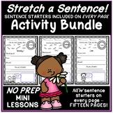 SENTENCE STARTER BUNDLE | STRETCH A SENTENCE