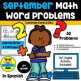 SEPTEMBER 2nd grade Math Word Problems IN SPANISH CCSS 2.0