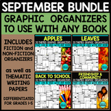 SEPTEMBER BUNDLE  Graphic Organizers for Reading  Reading