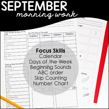 SEPTEMBER- Daily Skills Practice /ESL/Special Education/Primary Grades