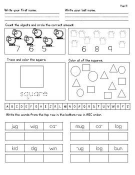 SEPTEMBER- Daily Skills Practice /ESL/Special Education/Primary Grades