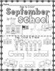 SEPTEMBER (Preschool & Kindergarten)