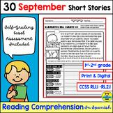 SEPTEMBER STORY ELEMENTS IN SPANISH DIGITAL & PRINT