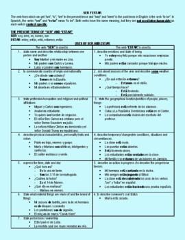 SPANISH: SER Y ESTAR - COMPARISON & MULTIPLE CHOICE WORKSHEET