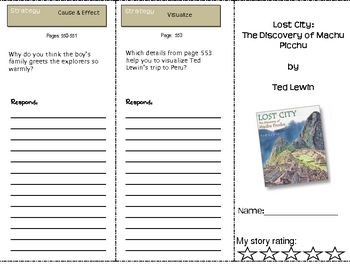 SF Reading Street Grade 4 Machu Picchu Comprehension trifold