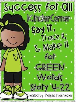 SFA KinderCorner Say, Trace, Make GREEN WORD EDITION KIT