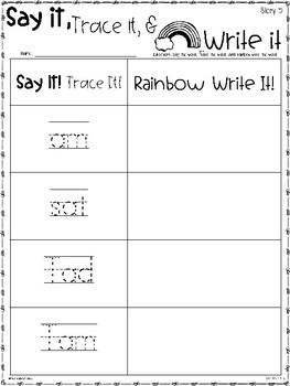 SFA KinderCorner Say, Trace, Rainbow Write GREEN WORD EDITION KIT