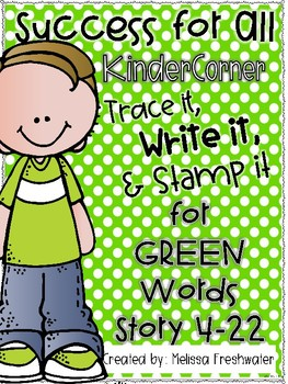 SFA KinderCorner Trace, Write, and Stamp GREEN WORD EDITION KIT