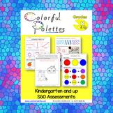 SGO Visual Art Assessments - Kindergarten and Up