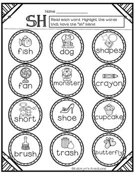 SH Digraph: Highlight A Word