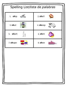 SH Spelling Word List/Reading Log