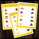 SHADOW MATCHING SET 1 : Kids Visual Awareness Cards Basic Concepts & Attributes