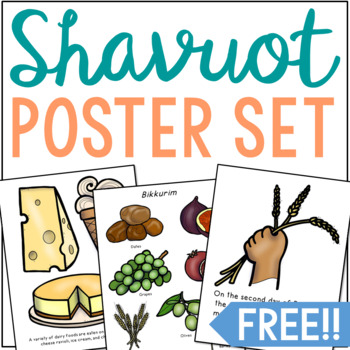 Shavuot coloring page | Heart coloring pages, Coloring pages ... | 350x350