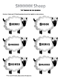 SHHH Sheep - SH Articulation Practice