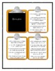 SHILOH - Phyllis R. Naylor - Discussion Cards