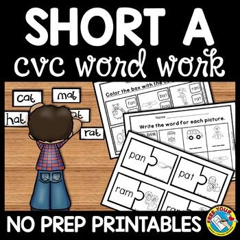 CVC WORKSHEETS SHORT VOWEL ACTIVITIES (WORD WORK KINDERGARTEN PHONICS)