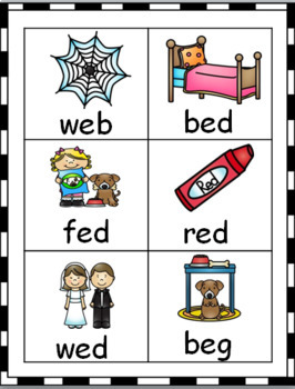 SHORT E WORD AND PICTURE CARDS