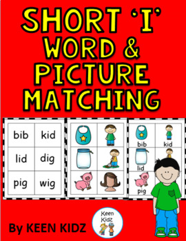 SHORT I WORD AND PICTURE CARDS