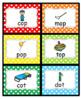 SHORT O RHYMING CARDS (Sorting/matching/memory)