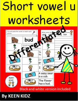 SHORT U DIFFERENTIATED WORKSHEETS