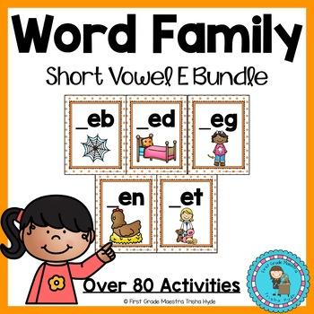 SHORT VOWEL E WORD Family MEGA BUNDLE