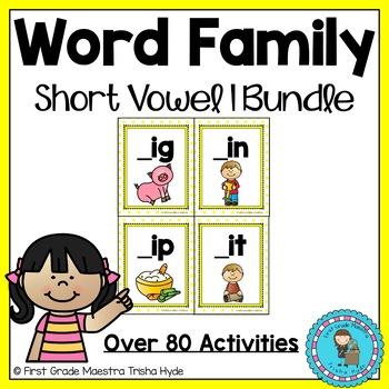 Word Family Short Vowel I Word Work Bundle