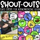 SHOUT-OUTS • Class Cheers for Acknowledging Good (Editable)