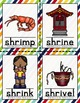 Trigraphs: SHR {Write the Room, Word Cards & More!}