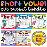 Short Vowel CVC Packet Bundle