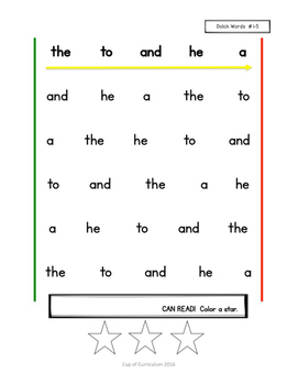 SIGHT WORD FLUENCY PRACTICE: Dolch Speed Drills