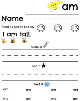 SIGHT WORD FREEBIE -AM