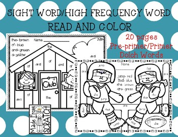 SIGHT WORD/ HIGH FREQUENCY WORD/ DOlch Word Read and Color Pictures