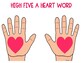 SIGHT WORD High Five Poster