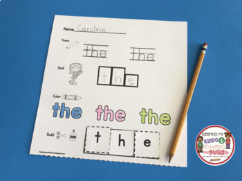 SIGHT WORD Mega Pack - 72 Word Work Printable Worksheets - High Frequency Words