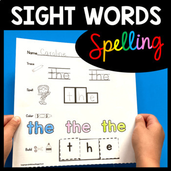 Sight Word Kindergarten Activities -  High Frequency Words Worksheets
