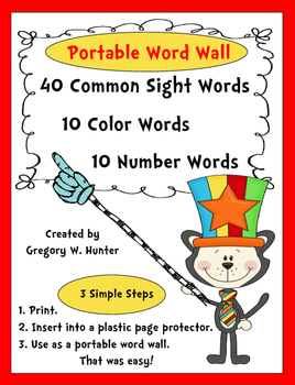 SIGHT WORD PORTABLE WORD WALL
