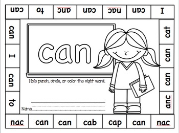 Sight Word Punch Sheets