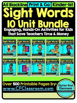 SIGHT WORDS PRACTICE | SIGHT WORDS FIRST GRADE | SIGHT WORDS WORKSHEETS