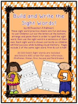 SIGHT WORDS - Build and write over 220 High Frequency words!