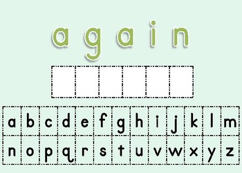 SIGHT WORDS/CUT AND PASTE I