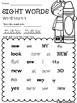 SIGHT WORDS Word Search