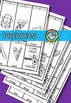 PHONICS ACTIVITIES: SILENT LETTERS FLIP BOOKS: PHONICS PRINTABLES