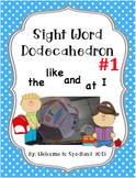 Sight Word Dodecahedron 1