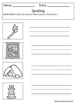 Silent E (A-E) No Prep! Printables Orton-Gillingham Inspired